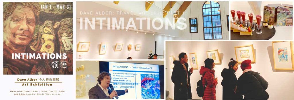 Intimations art exhibit, Dave Alber, Travel Art, solo show, solo exhibit, art exhibition, fine art, painter, paintings, kunshan, kunchef