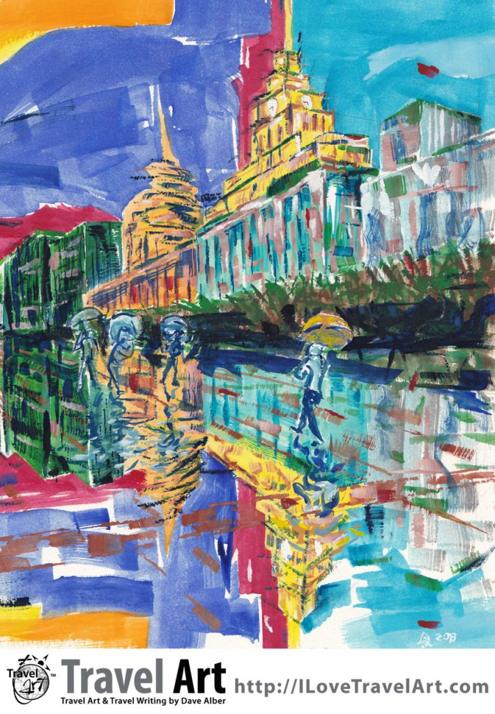 Travel Art, Dave Alber, travel, art, fine art, illustrations, illustrator, travel writer, traveler, tourism art, tourist art, travel painting, portrait painters, portrait painting, travel portrait, art resale, flip, representational, traditional, abstract art, wall art, flower painters, pet painters, shanghai bund, bund, shanghai, shanghai art, shanghai painting, shanghai fine art, puxi, pudong, puxi and pudong, watercolor, custom house, clock tower, gouache, architectural art, architectural painting, shanghai architecture, shanghai travel, shanghai tourism, china travel, china tourism