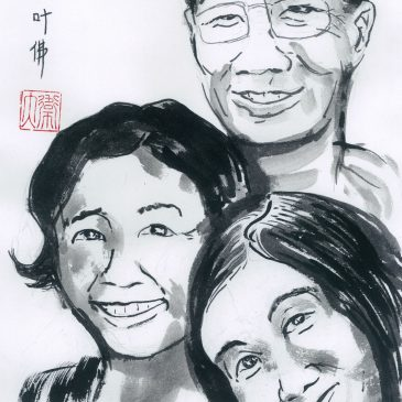 Painted Portrait: Fairy and Family (Dengfeng, China)