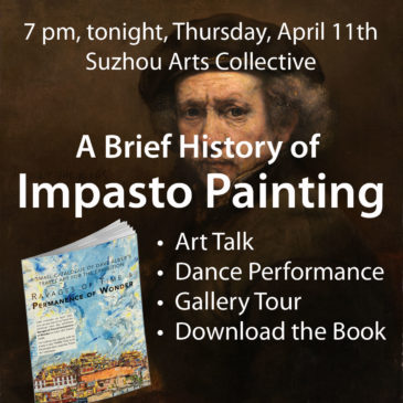 Travel Art Event: A Brief History of Impasto Painting