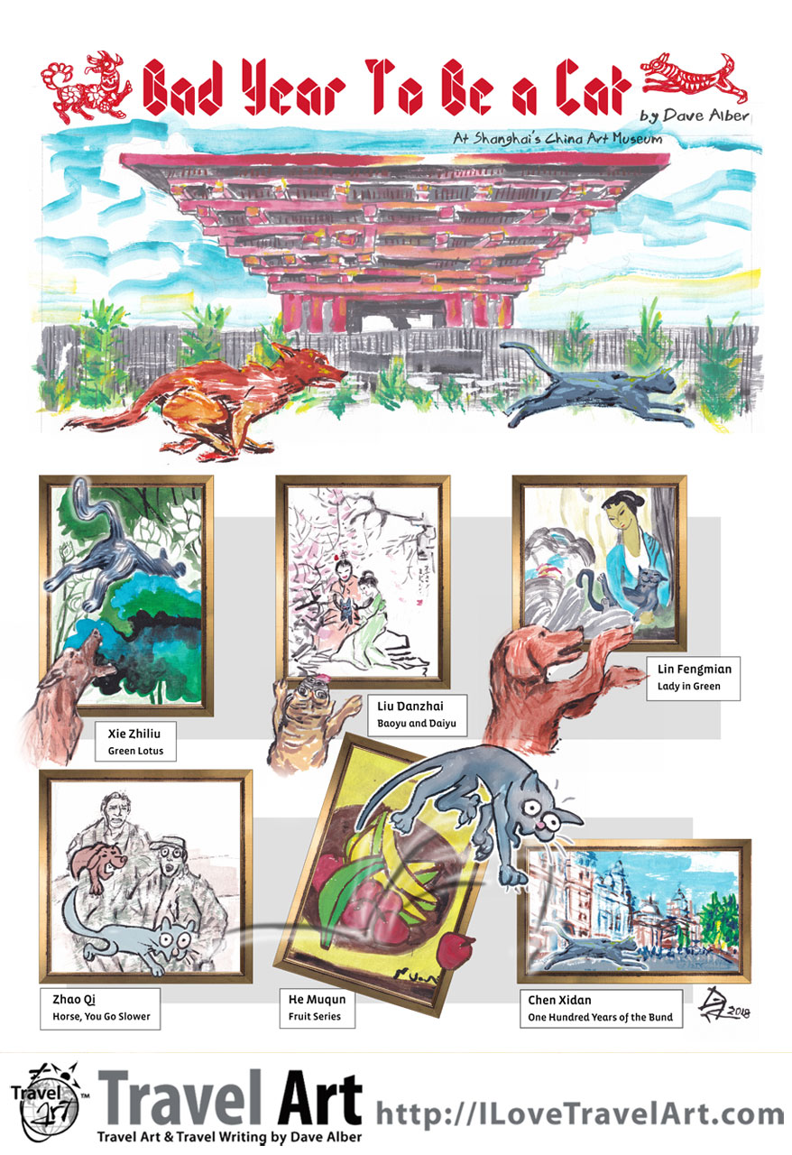 Comic Art: Bad Year to Be a Cat, comic #3, At Shanghai's China Art Museum