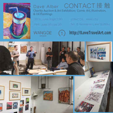 Travel Art Exhibition: Contact