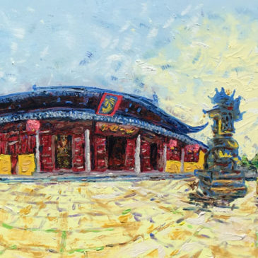 Travel Art: Temple of Mystery (Xuanmiao) 360°